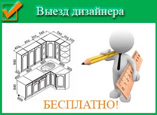 Дизайн-бесплатно
